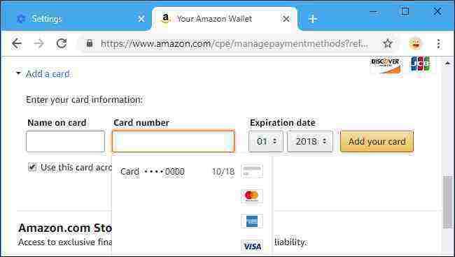Автозаполнение форм номера кредитной карты