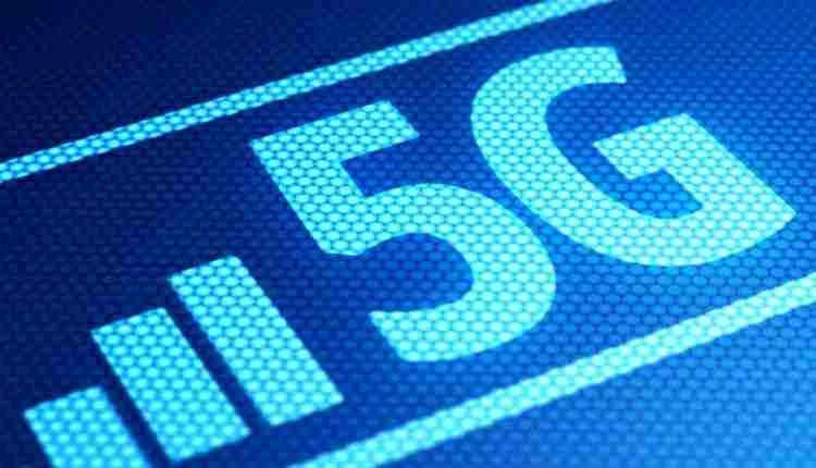 Что такое 5G