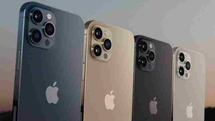 Где купить iphone-12-pro-max по выгодной стоимости?