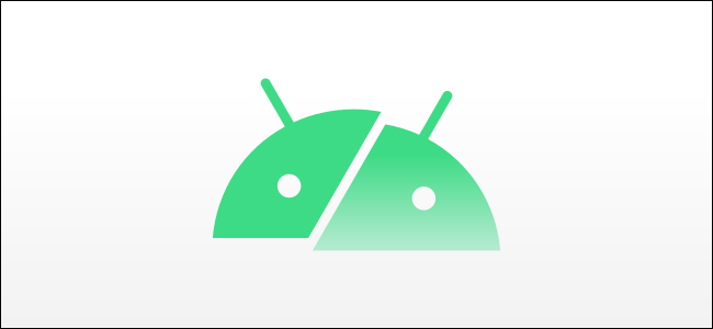 android logo split in half