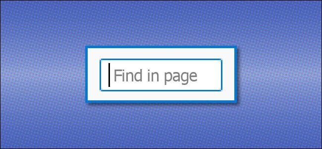 Find in page browser search box