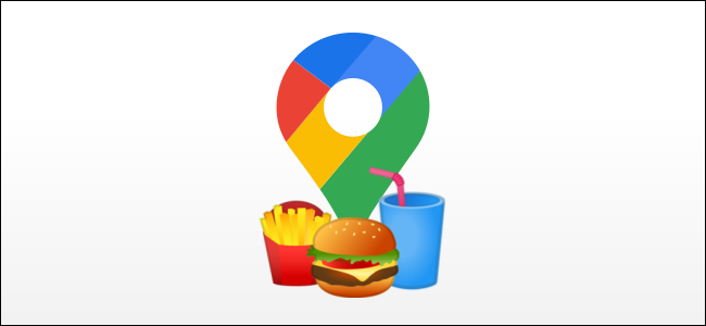 google maps logo with food